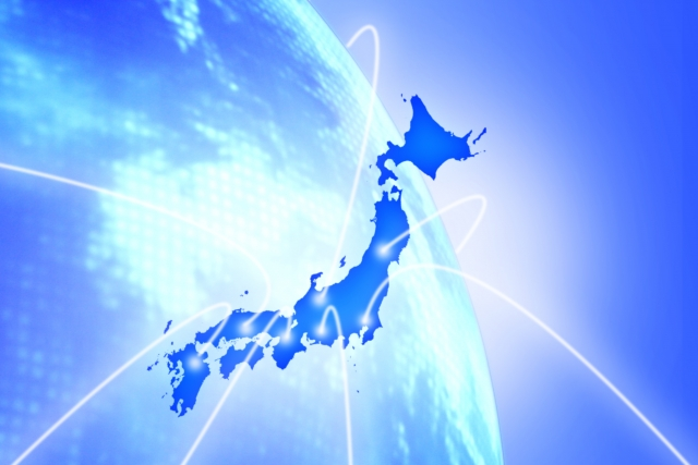 Japan in the world